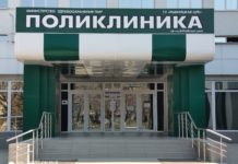 В Рыбницкой поликлинике планируют открыть лабораторию по тестированию на коронавирус