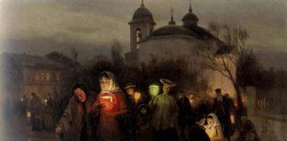 Пимоненко: Страстный-четверг