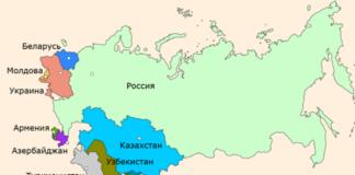 Таджикистан. Фото с сайта cisstat.com