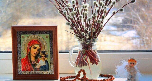 Вербное воскресенье проводят среди родных и близких
