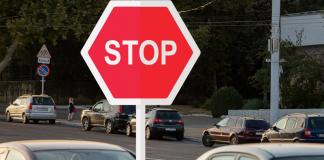 Запрет на выезд автотранспорта