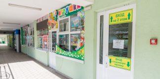 21 мая откроются торговые центры и часть магазинов на рынках