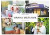 Ирина Мельник fotobaza