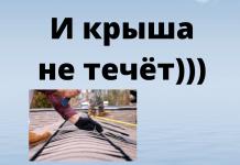 Частично профинансируют ремонт спорткомплекса «Юбилейный» в Рыбнице.