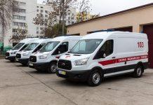 Новый автомобиль скорой помощи поступит в Рыбницу