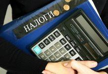 Отсрочка по налогам и налоговый кредит в период ЧП