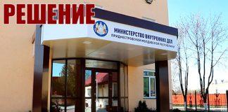 С 25 мая новый этап ослабления ограничительных мер в Приднестровье.