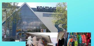 Когда заработают рынки и торговые центры в Приднестровье?
