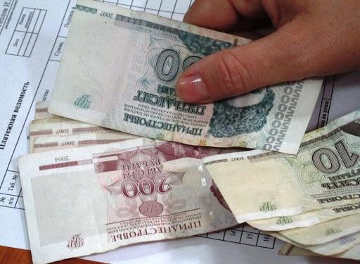 Тарифы на услуги в Приднестровье