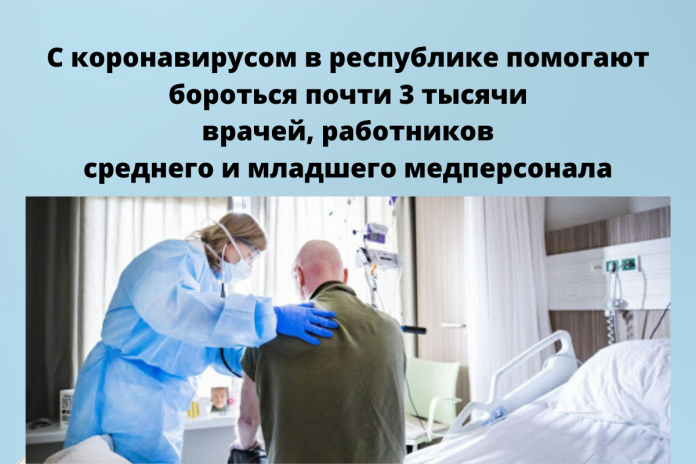Вспомогательному персоналу инфекционных госпиталей повысят зарплату