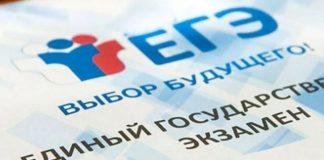 Заявления принимаются до 5 июня, сообщает Министерство просвещения ПМР. Фото: vogazeta.ru