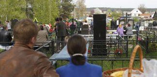 Троицкая суббота-главный день поминовения усопших. Фото: pronedra.ru