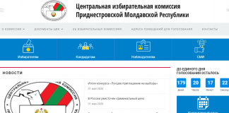 На сайте Центризбиркома появился таймер, который ведет отсчёт до начала выборов в единый день голосования