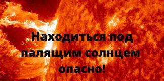 Объявлено штормовое предупреждение. Фото: indicator.ru