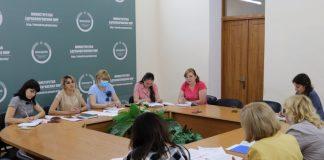 В Минздраве ПМР обсудили санитарный регламент для образовательных учреждений