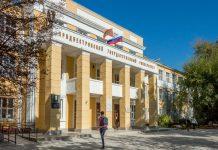 В ПГУ с 15 июня стартует приёмная кампания