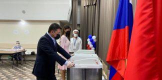 Поправки в Конституцию приняты. Фото: inmozhaisk.ru