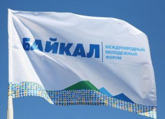 Молодых людей из Приднестровья приглашают принять участие в молодёжном форуме «Байкал». Фото: omsk.bezformata.com