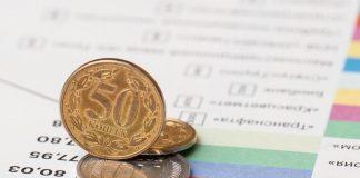 Инфляция в Приднестровье