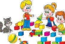 Какой детский сад откроют первым