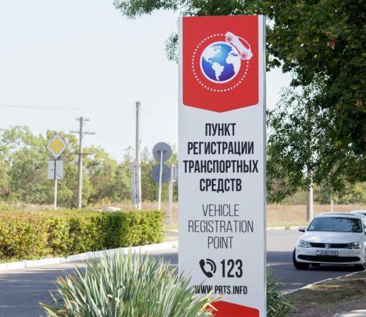 Пересечение границы с приднестровскими водительскими удостоверениями
