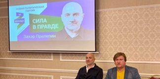 Предложен референдум за присоединении Приднестровья к России Фото с сайта militaryreview.ru
