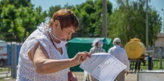 Приднестровцы голосуют по поправкам в Конституцию России