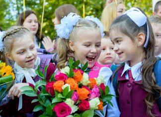 В Молдове 1 сентября учащиеся вернутся в школу. Фото: es-foto.ru