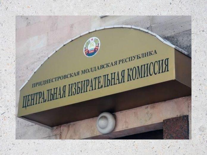 ЦИК провёл обучающие семинары для членов территориальных избирательных комиссий