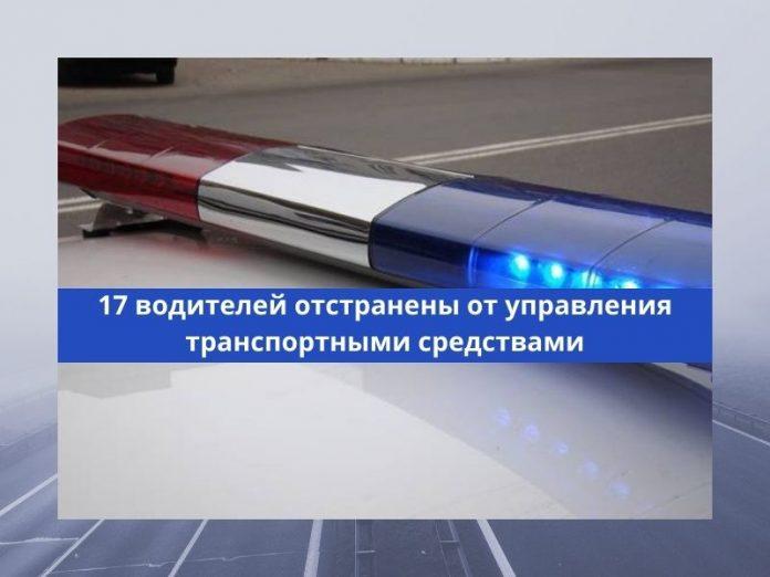 Более 1000 нарушений Правил дорожного движения зарегистрированы в Приднестровье