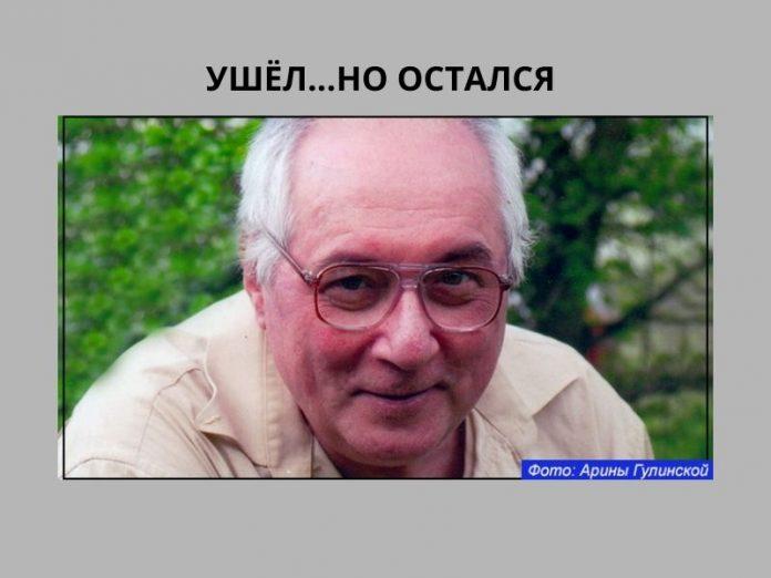 Ушёл из жизни Сергей Котовский