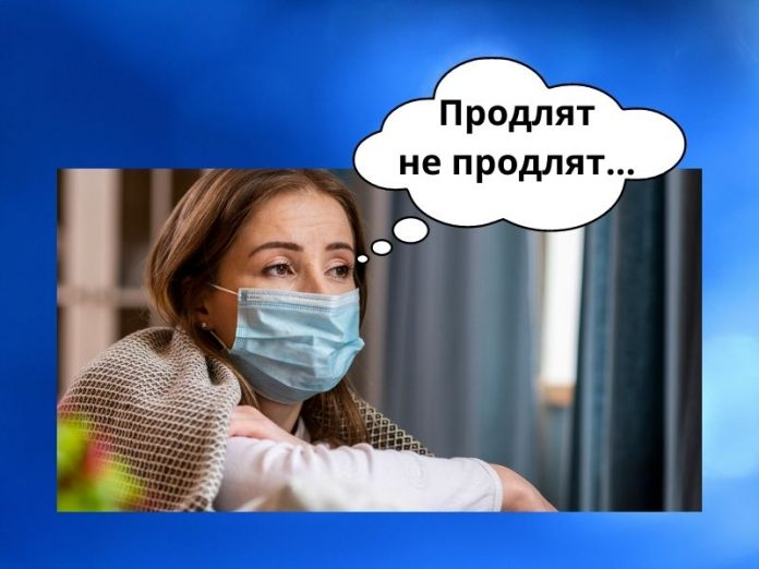 В Приднестровье могут продлить карантин до 1 декабря 2020 г