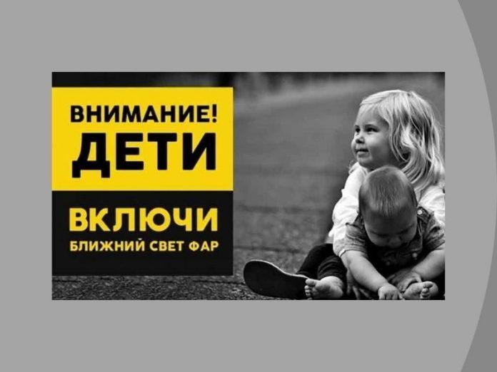 В Приднестровье проходит декада