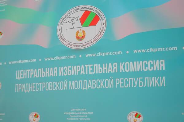 В ЦИК рассказали о выдвижении кандидатов в депутаты всех уровней