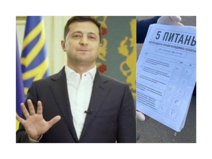 Как украинцы ответили на вопросы Зеленского