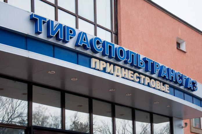 «Тираспольтрансгаз-Приднестровье» информирует о социальной норме и льготах на газ в отопительный сезон