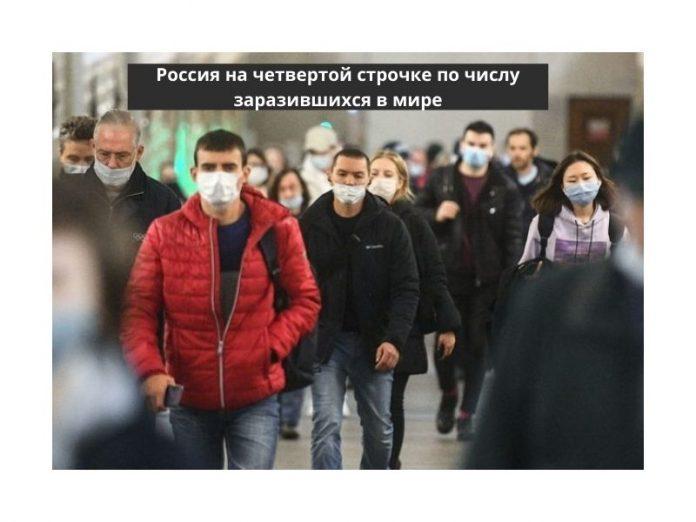 В России ужесточили меры по борьбе с коронавирусом