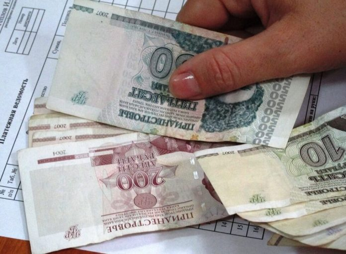 Жители какого района в Приднестровье самые обеспеченные