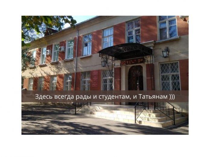 660 студентов Рыбницкого филиала