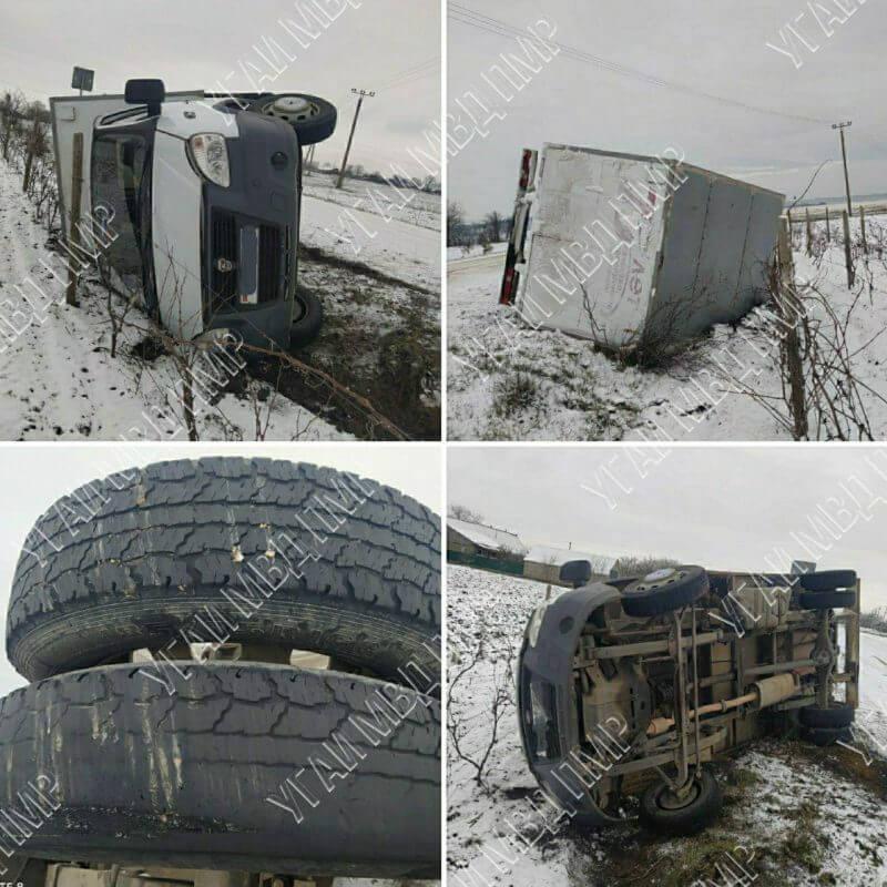 Авария у села Шипка