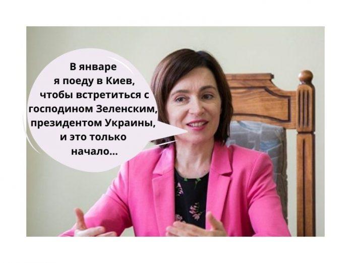 Майя Санду планирует визит в Киев