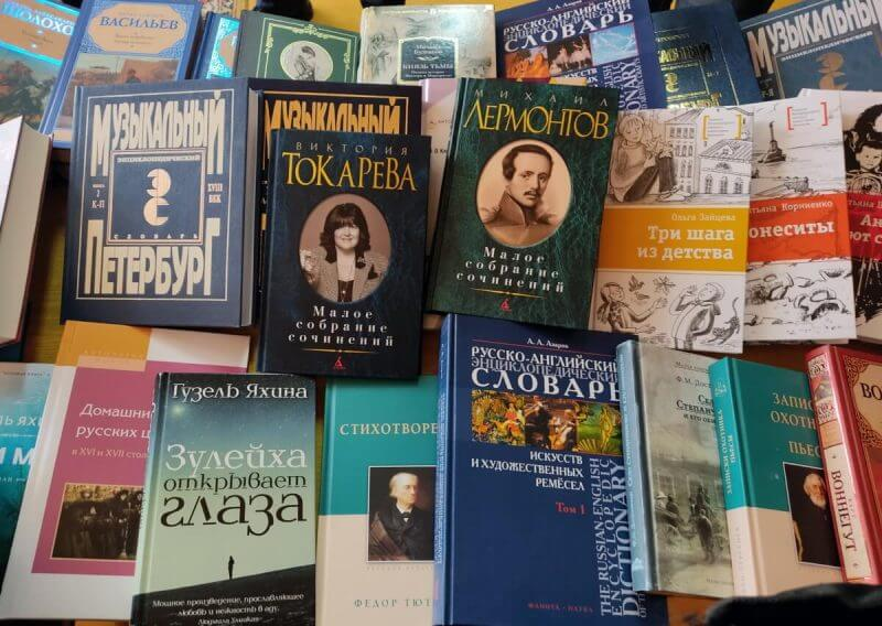 Более 100 книг от Россотрудничества