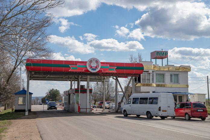 МГБ ПМР информирует о пересечении госграницы
