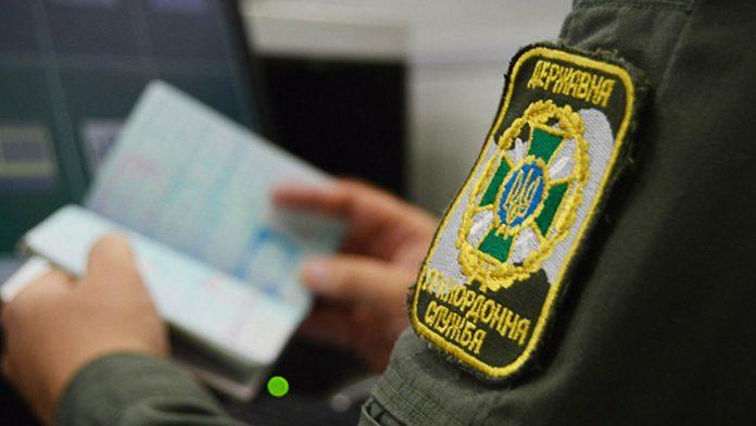 Пересечение границы Украины