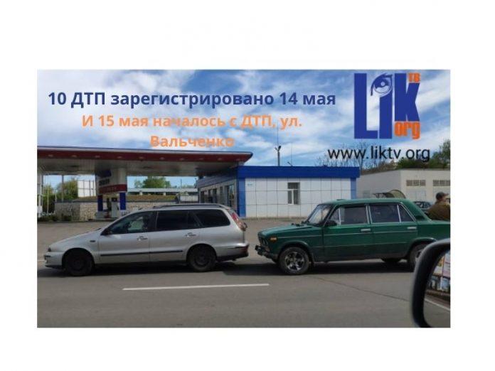 10 ДТП за сутки в Приднестровье