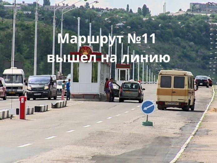 Маршрут №11 временно возобновлен
