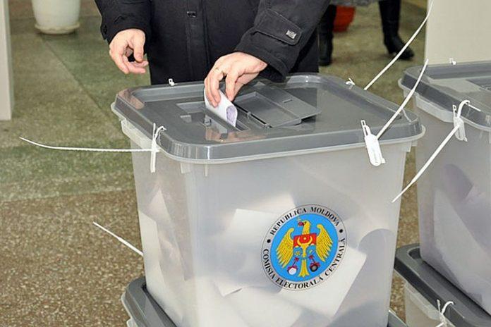 Жители Приднестровья смогут проголосовать